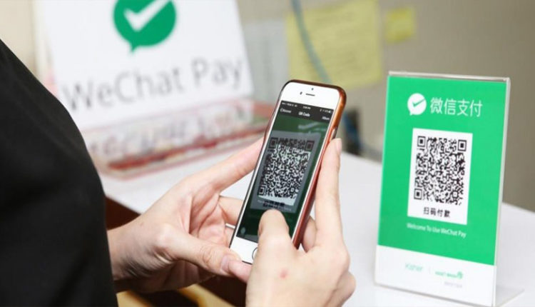WeChat-Uygulamasi-Resmi-Kimlik-Belgesi-Olarak-Kullanilacak